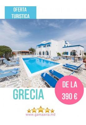 Горящие цены в Грецию c Gama Avia! Cele mai bune oferte cu Gama Avia! Grecia te asteapta!
