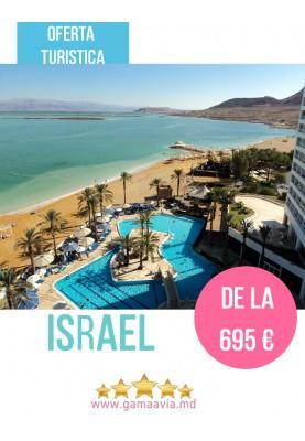 """Туристическая компания Gama Avia предполагает вам уникальный тур """" Travel & Relax tour Israel """""""