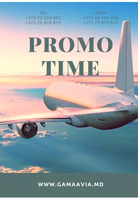 BILETE AVIA - Travel period 3-7 day!