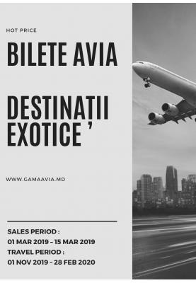 WOW! Bilete avia pentru destinații EXOTICE