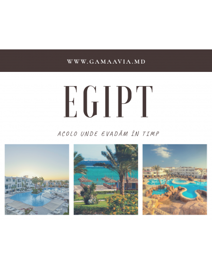Egipt! All Inclusive! de la 333 €