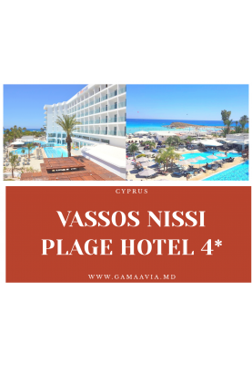 OFERTĂ FIERBINTE!!! CIPRU!  VASSOS NISSI PLAGE HOTEL 4*