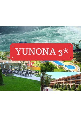Bulgaria! YUNONA 3*! PREȚ WOW!