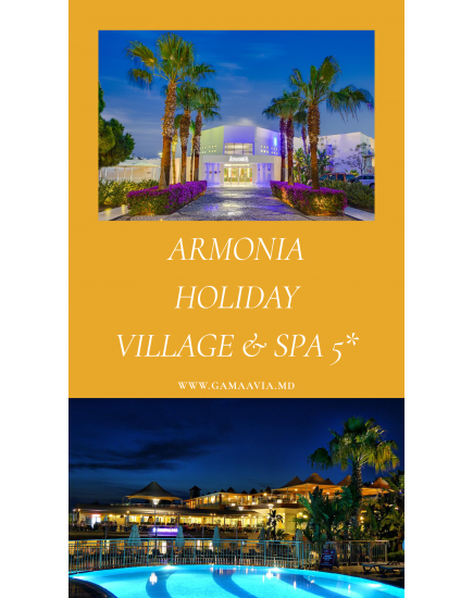 Turkey! SUPER SALE! ARMONIA HOLIDAY VILLAGE & SPA 5*!