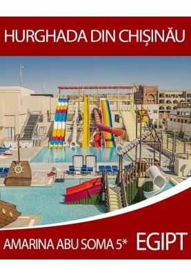 Hurghada cu zbor din Chisinau! Oferta speciala la hotelul Amarina Abu Soma Resort & Aqua Park 5*!