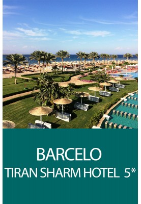 Odihna in Egipt! Super oferta! Barcelo Tiran Sharm Resort 5*!