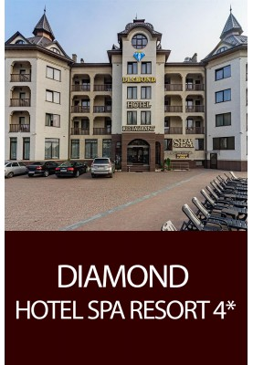 Early Booking Bukovel! Diamond Resort White 4*