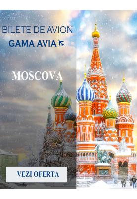 Bilete de avion spre Moscova! Zbor din Chisinau!