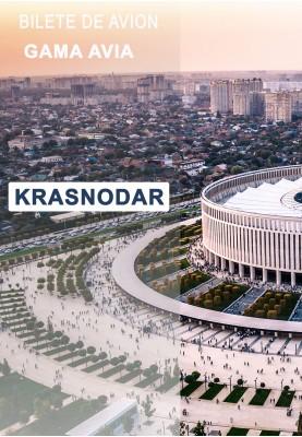 Zbor Charter din 14.06.20! Krasnodar — Chisinau!