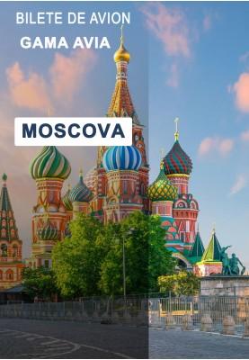 Zbor Charter! Moscova — Chisinau!