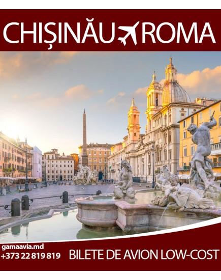 Bilete de avion Chisinau - Roma, Ciampino Airport la doar 37 €!