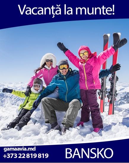 Oferte Early Booking! Vacanta la munte in BULGARIA!