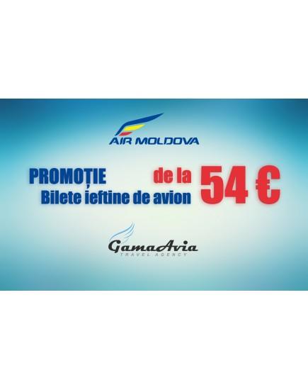Milano,  Roma, Veneţia, Verona și multe alte destinații, bilete ieftine, de la 54€