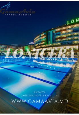 АНТАЛИЯ | LONICERA HOTELS EXCLUSIVE