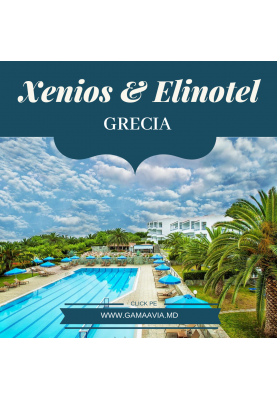 GRECIA EARLY BOOKING! de la 195 €!